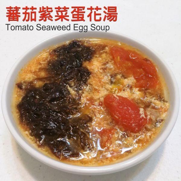 紫菜番茄蛋花湯
