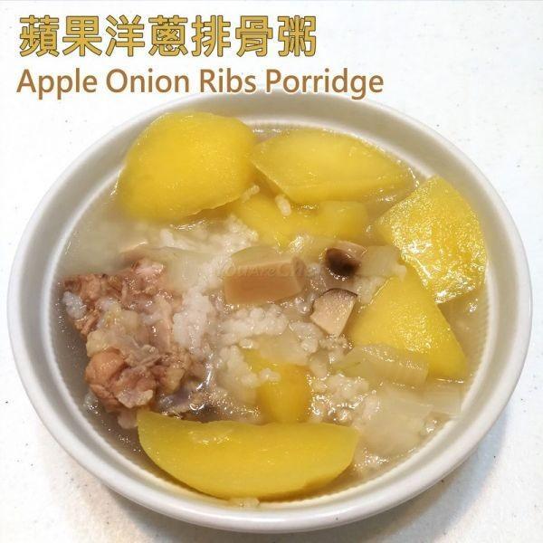 蘋果洋蔥排骨粥