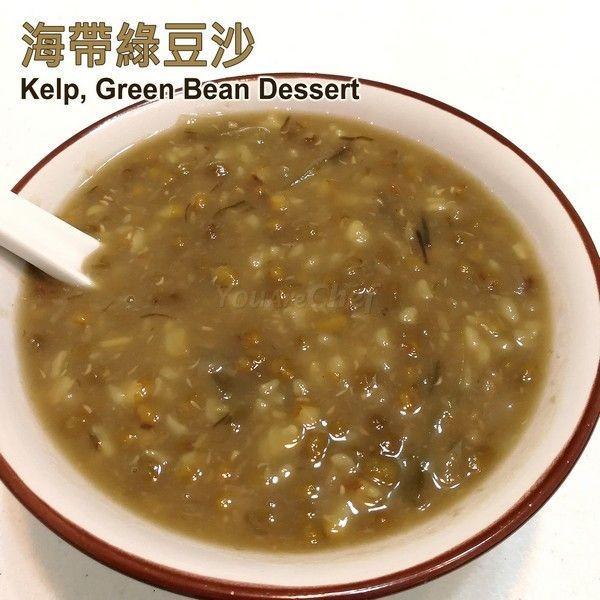海帶綠豆沙