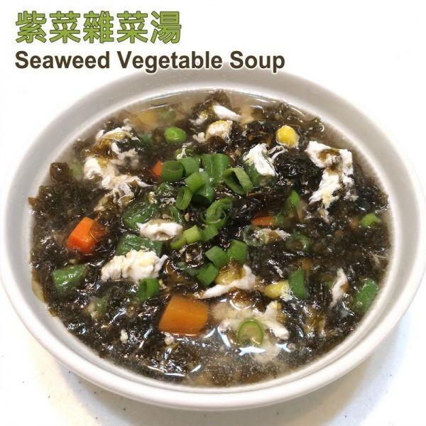紫菜雜菜湯