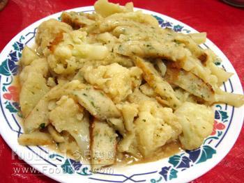fish-fried-cauliflower