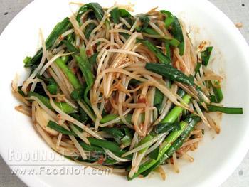 leek-fried-bean-sprout