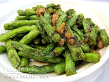 spicy-greenbeans