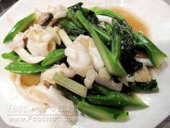 squid-fried-kale