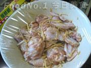 chicken-ginger04