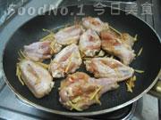 chicken-ginger05