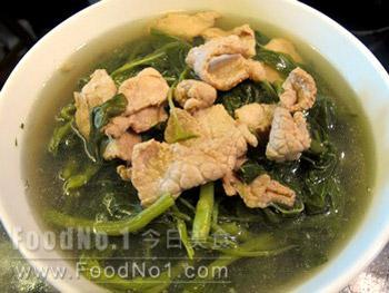 amaranth meat_soup