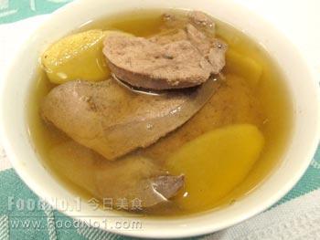 pig-liver-soup