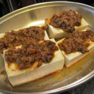麵醬蒸豆腐