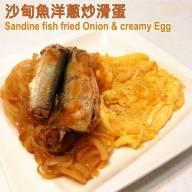 沙甸魚洋蔥炒滑蛋