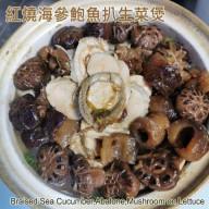 紅燒海參鮑魚扒生菜煲