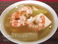蝦仁節瓜豆腐湯