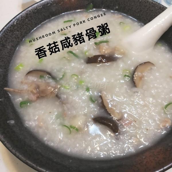 香菇咸豬骨粥