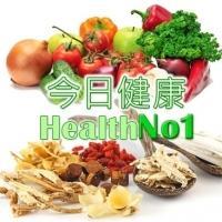 健康飲食 社區- HealthNo1.com
