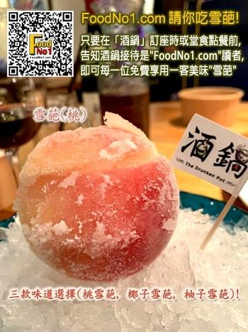 foodno1-tdp-promo350pg
